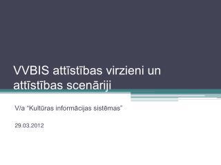 VVBIS attīstības virzieni un attīstības scenāriji