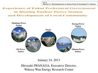 Mihama Power Station