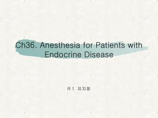 Ch36. Anesthesia for Patients with Endocrine Disease