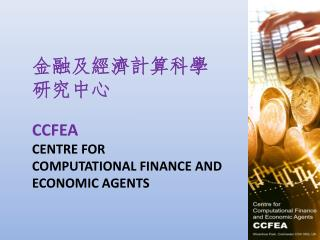CCFEA Centre  for  Computational Finance and Economic  Agents