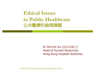 Ethical Issues  in Public Healthcare 公共醫療的倫理課題
