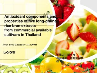 from   Food Chemistry 111 (2008)