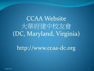 CCAA Website  大華府建中校友會 ( DC, Maryland, Virginia) ccaa-dc