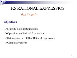 P.5 RATIONAL EXPRESSIOS