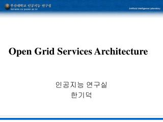 Open Grid Services Architecture