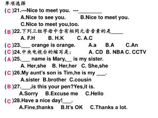 单项选择 (    )21.---Nice to meet you.  ---________