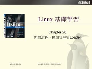 Linux  ????