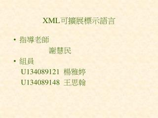 XML ???????