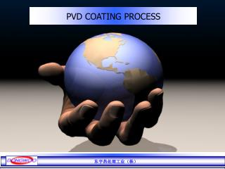 PVD COATING PROCESS