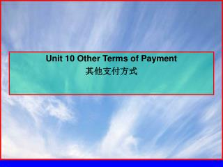 Unit 10 Other Terms of Payment 其他支付方式