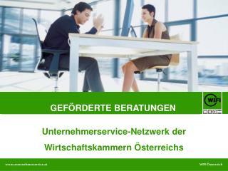 Unternehmerservice-Netzwerk der Wirtschaftskammern Österreichs