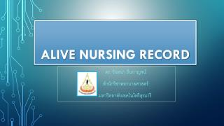 ALIVE  NURSING  RECORD