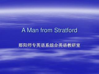 A Man from Stratford