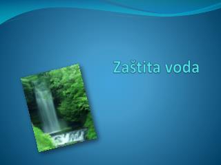 Zaštita  voda