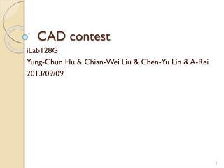 CAD contest