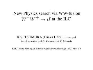 New Physics search via WW-fusion                          at the ILC