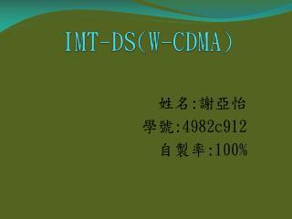 IMT-DS ( W-CDMA)
