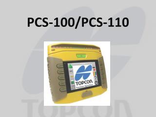 PCS-100/PCS-110