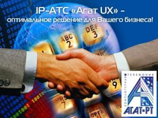 17 ЛЕТ успешной работы на  телекоммуникационном рынке!