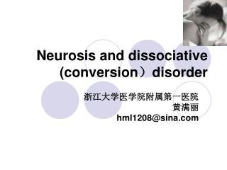 Neurosis and  dissociative ( conversio n ? disorder