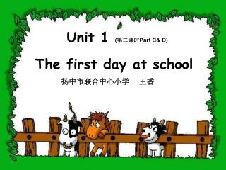 The first day at school ?????????   ??