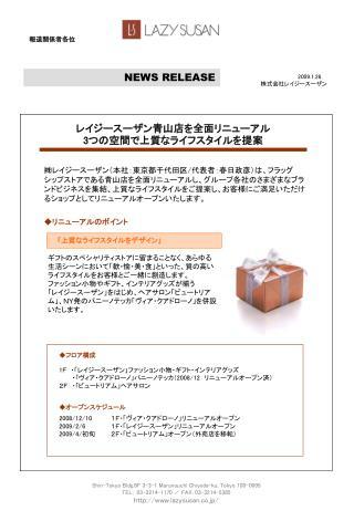 Shin-Tokyo Bldg.8F 3-3-1 Marunouchi Chiyoda-ku, Tokyo 100-0005