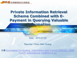 Private Information Retrieval Scheme Combined with E-Payment in Querying Valuable Information