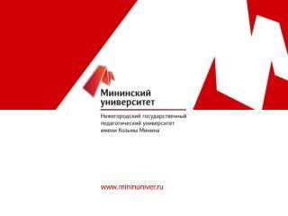 mininuniver.ru