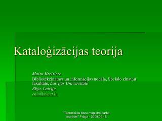 Kataloģizācijas teorija