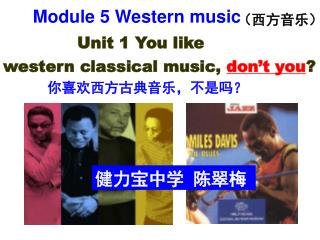 Module 5 Western music Unit 1 You like  western classical music,  don't you ?