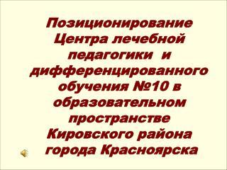 УО администрации Кировского района