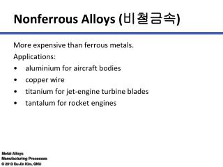 Nonferrous Alloys ( 비철금속 )