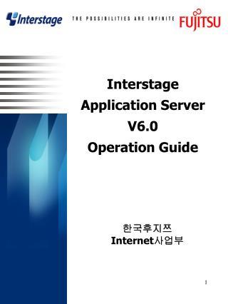 Interstage Application Server  V6.0 Operation Guide