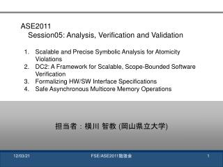 ASE2011 Session05: Analysis, Verification and Validation