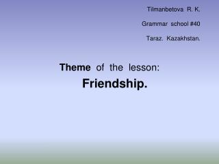 Theme   of  the  lesson:                         Friendship.