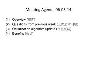 Meeting Agenda 06-03-14