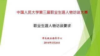 PPT 模板下载: 1ppt/moban/      行业 PPT 模板: 1ppt/hangye/