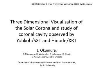 J. Okumura,  D.  Mineyama , H. Watanabe, T. Nakamura, K.  Otsuji ,