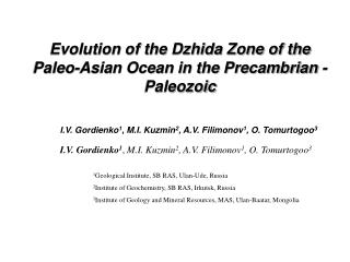 Evolution of the Dzhida Zone of the Paleo-Asian Ocean in the Precambrian - Paleozoic