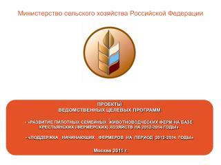 -               2012-2014     -              2012-2014       2011 .