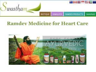 Ramdev Medicine for Heart Care