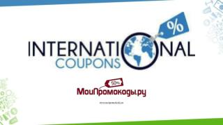International Coupons