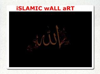 Islamic Wall Decor