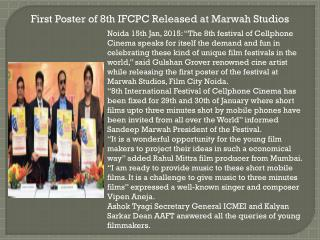 First Poster of 8th IFCPC Released at Marwah Studios
