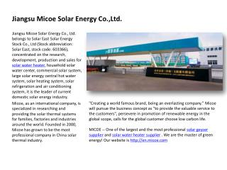 Micoe water tank products and parts