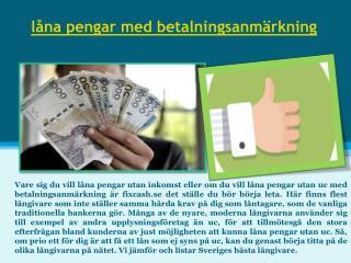 låna pengar utan jobb