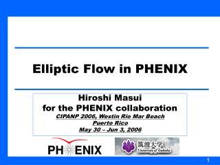Elliptic Flow in PHENIX