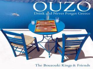 Perfect Aperitif drink of  2015 - Ice Trinke Ouzo