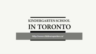 Kindergarten School In Toronto