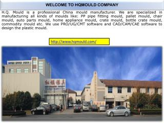 HQMOULD Company Introduction